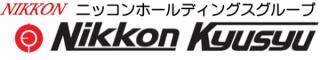 株式会社ニッコン九州